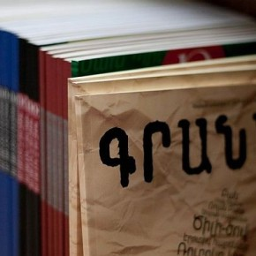 What 2010 Gave to Armenian Literature