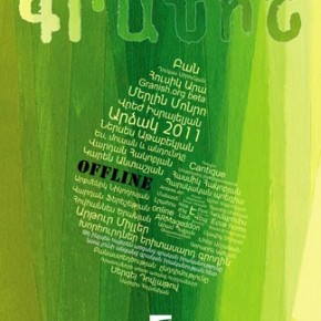 Granish: Spreading Armenian literary word